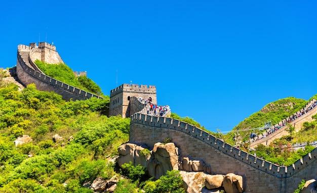 Vista della grande muraglia a badaling - pechino, cina