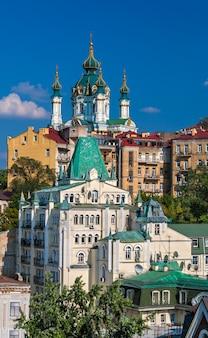 Veduta della chiesa di sant'andrea - kiev, ucraina