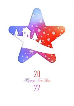 Carta arcobaleno di felice anno nuovo vintage 2022 in cornice a stella