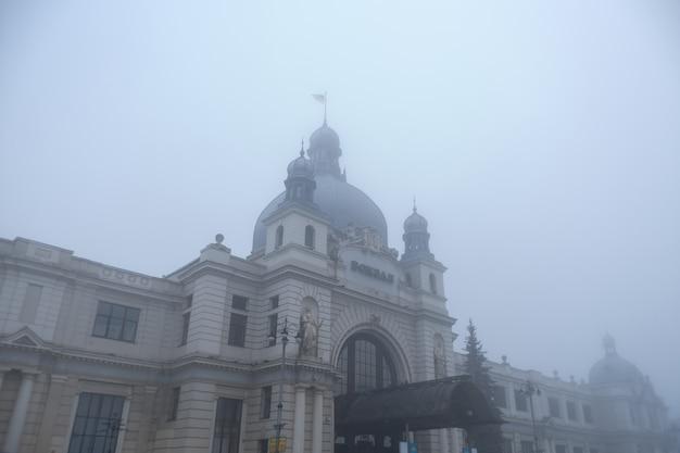 Edificio d'epoca della stazione ferroviaria in caso di nebbia. lviv, ucraina - 15.05.2019