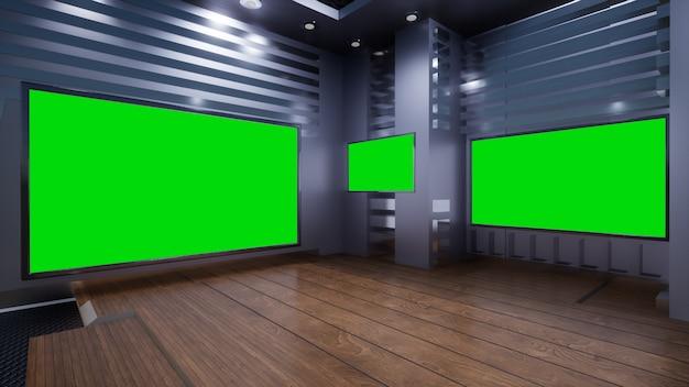 Virtual news studio