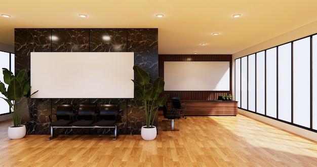 Interiore della sala d'attesa su office design. rendering 3d