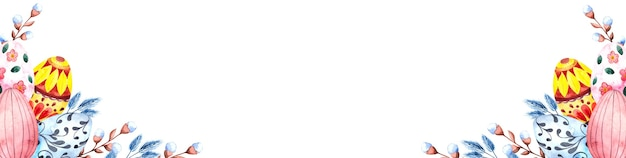 Bordo dell'acquerello con uova di pasqua colorate e rami di salice per pasqua su uno sfondo bianco, illustrazione di pasqua felice per le vacanze, imballaggio, banner web