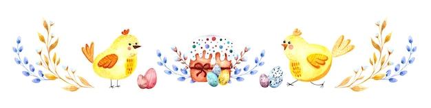 Bordo dell'acquerello con uova colorate di pasqua, torte, polli gialli e rami di salice per pasqua su uno sfondo bianco, illustrazione di pasqua felice