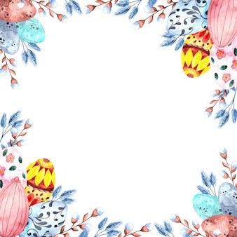 Cornice quadrata dell'acquerello con uova di pasqua colorate e ramoscelli di salice per pasqua su uno sfondo bianco, buona pasqua - illustrazione per vacanze, imballaggio, modello di cartolina