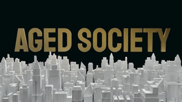 L'edificio della città bianca e la parola d'oro della società invecchiata