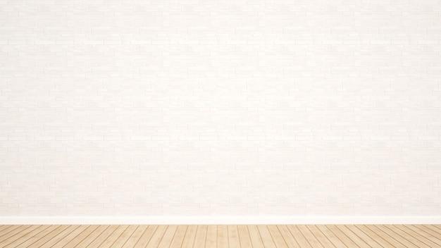 Decorazione della parete di pietra bianca nella stanza vuota per appartamento