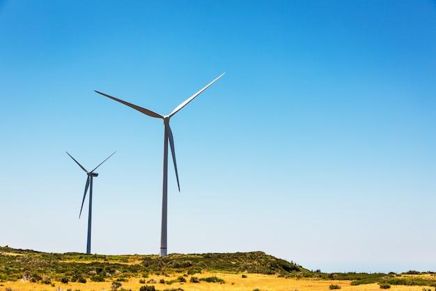 Mulini a vento nella valle