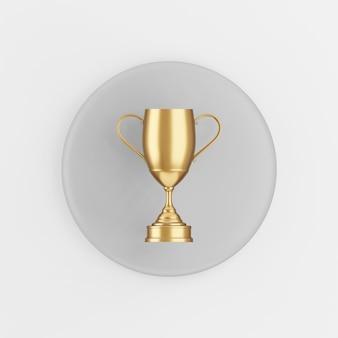 Icona del trofeo d'oro vincitore. pulsante chiave tondo grigio rendering 3d, elemento dell'interfaccia utente ux.