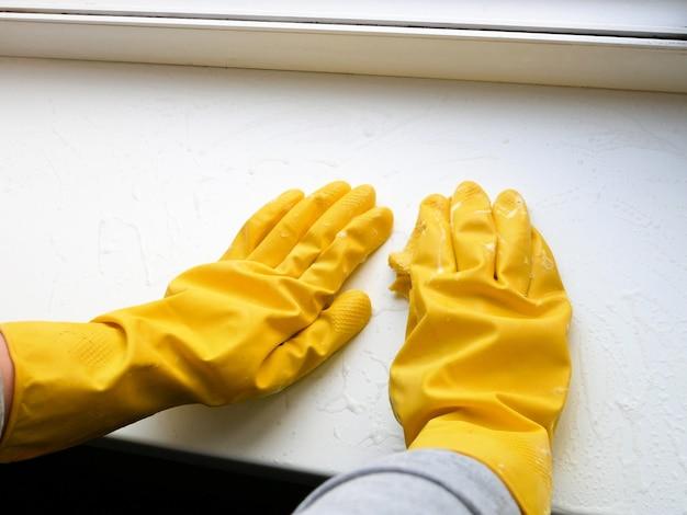 Lavaggio davanzale guanti donna