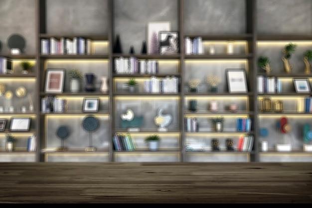 Piano del tavolo in legno sul negozio della biblioteca sfocata o sullo sfondo del soggiorno