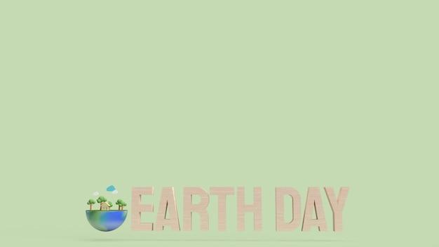 Testo giornata della terra in legno sulla superficie verde