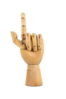 Dito scodinzolante della mano di legno isolato su fondo bianco