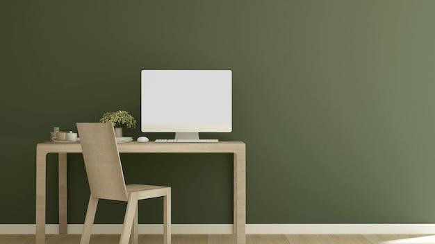 Posto di lavoro e spazio vuoto su tono verde in condominio