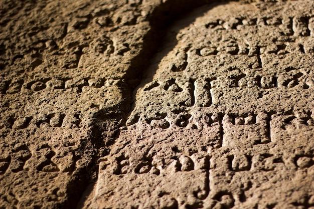 Scritto in pietra