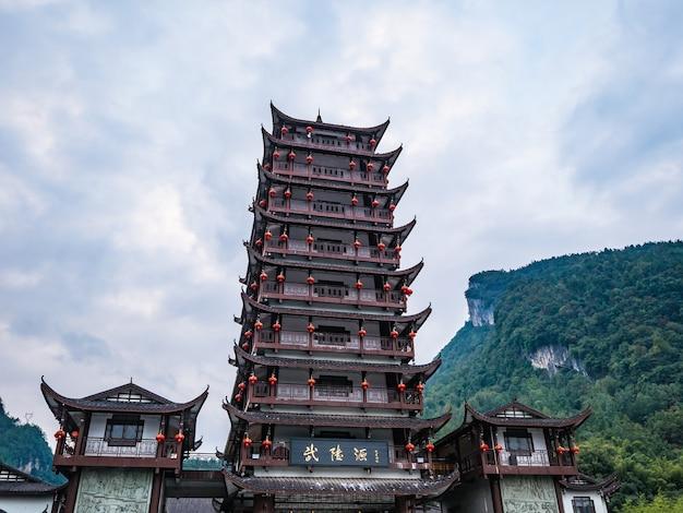 Cancello del parco nazionale di wulingyuan nel parco forestale nazionale di zhangjiajie