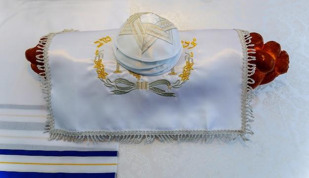 Yarmulke ebraico copricapo bar mitzhvah simbolo religioso ebraico challah Foto Premium