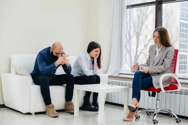 Una giovane coppia sposata di uomini e donne parla con uno psicologo durante una sessione di terapia. psicologia.