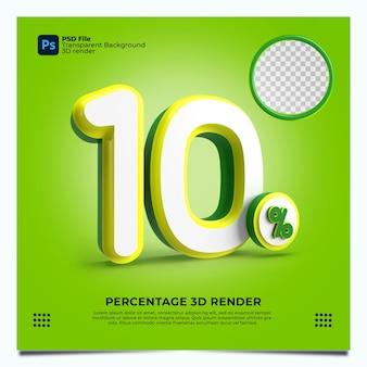 10 percentuale 3d render colori verdegiallobianco con elementi