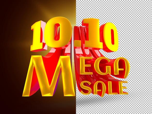 1010 mega vendita