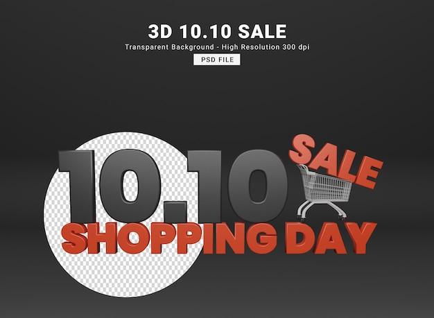 1010 giorno dello shopping vendita promozione banner 3d rendering