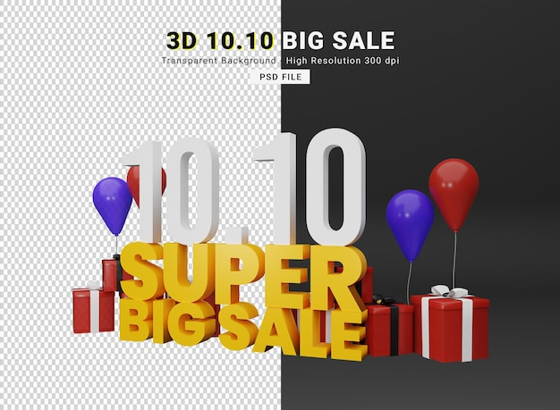 1010 super vendita promozione banner 3d rendering