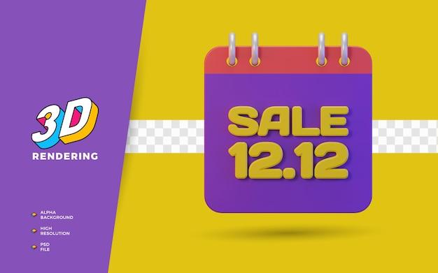 12.12 giorno dello shopping sconto super vendita promozione 3d render object
