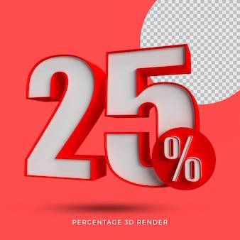 25 percentuale di rendering 3d