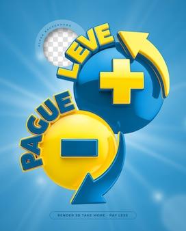 Banner 3d per campagna di marketing in brasile