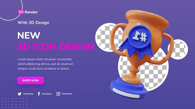 Trofeo vincente del concetto di modello di banner 3d