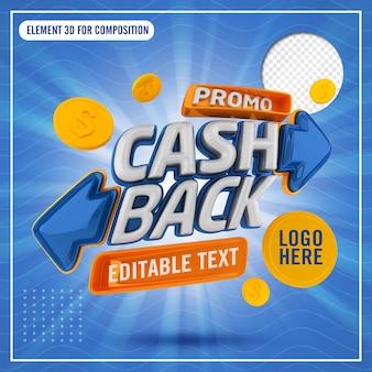 Etichetta 3d cashback con frecce blu