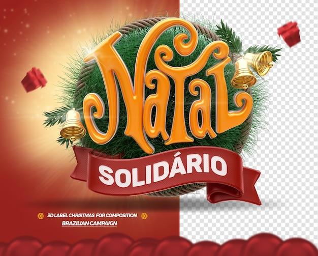 Etichetta di natale 3d con fondo in legno e albero di palle portoghese brasiliano