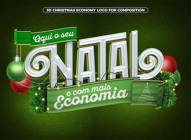 Logo natalizio 3d con più economia per la composizione in brasile