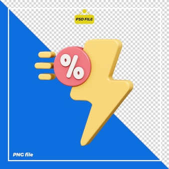 Progettazione di vendita flash 3d