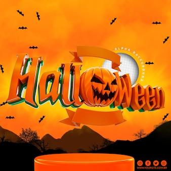 Logo 3d di halloween per la composizione