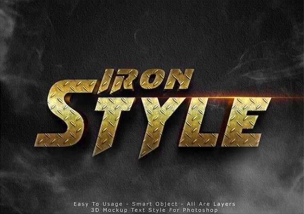 Effetto di stile del testo del modello del ferro 3d