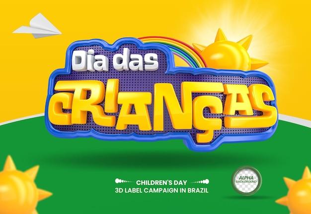 Etichetta 3d per la giornata dei bambini con il sole e l'arcobaleno per le campagne nel design brasiliano in portoghese