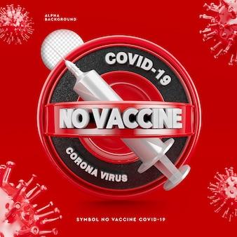 Logo 3d dell'illustrazione 3d del vaccino contro il virus corona