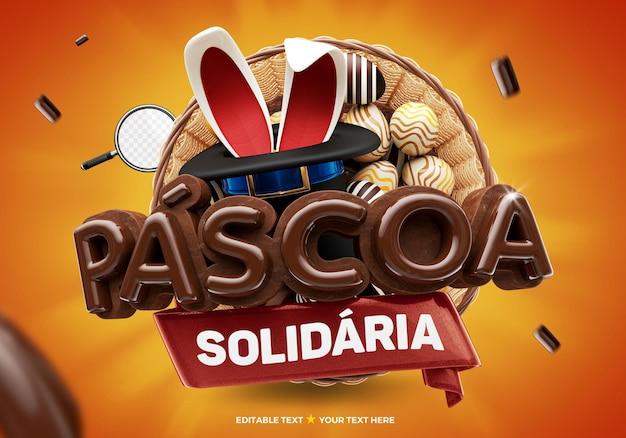 Logo 3d di solidarietà pasquale in brasile con cappello a cilindro coniglietto e uova di cioccolato per la composizione