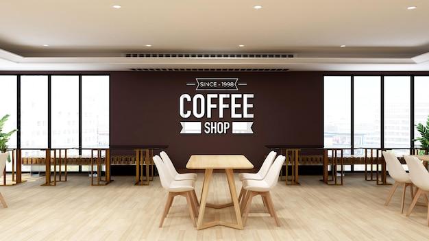 Modello di logo 3d in caffetteria o ristorante con interni dal design moderno Psd Premium