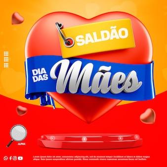 Bollo di offerta di giorno di madri 3d con etichette di cuore e nastro per la composizione in brasile