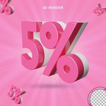 3d numero 5 percento colore rosa effetto testo moderno