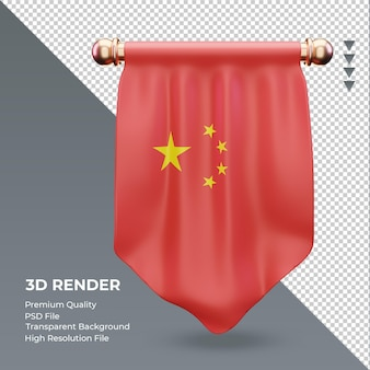 3d pennant china flag rendering vista frontale