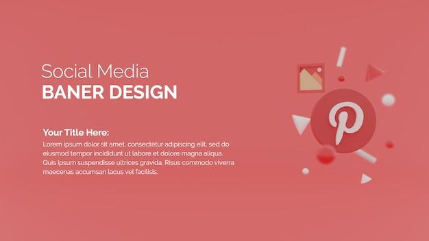 Logo 3d pinterest per la promozione del tuo profilo sui social media