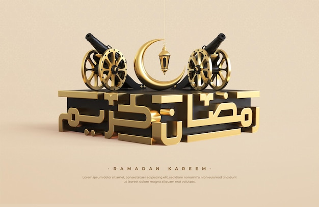 Calligrafia di ramadan kareem 3d con lanterna appesa, falce di luna e cannoni