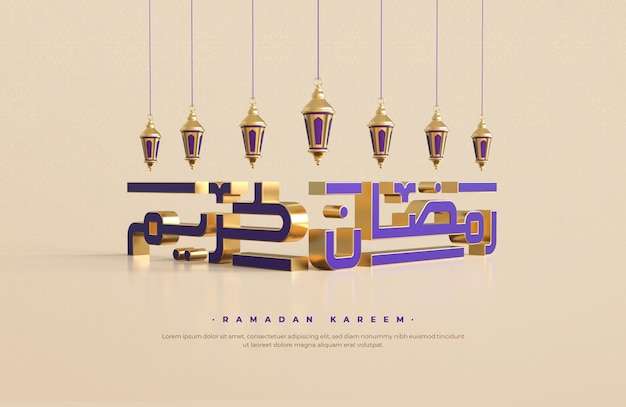 Calligrafia di ramadan kareem 3d con lanterna appesa
