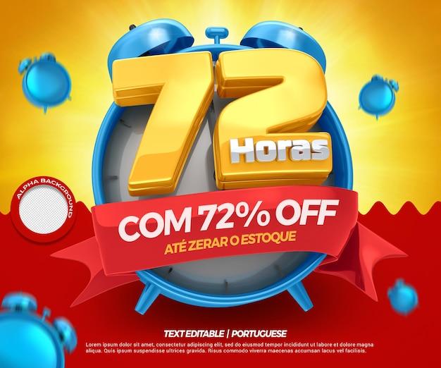 Rendering 3d promozione di 72 ore fino a 72 sconti per negozi generali in brasile