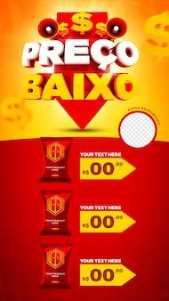 3d render freccia promozione di vendita a basso prezzo campagna brasiliana modello di social media psd premium