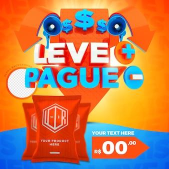 3d render arrow paga meno prendi più campagna brasiliana psd premium