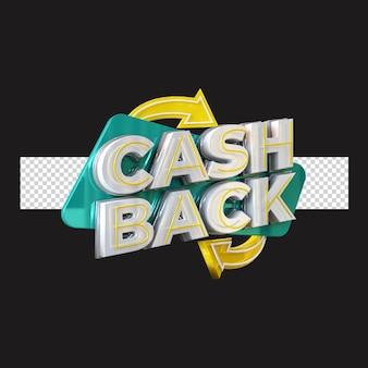 Rendering 3d di rendering di denaro contante design